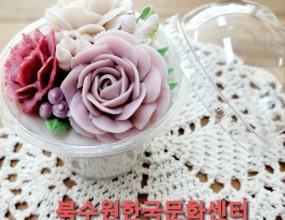 앙금플라워(컵케잌)색도 고운 앙금플라워~앙징맞게 작지만 맛과 아름다운 꽃모양까지....너무 이쁘네요~