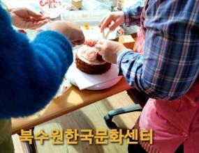 앙금플라워수업중북수원한국문화센터 앙금플라워수업은 목요일 입니다.문의는031)271-7701