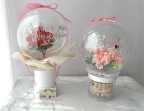 꽃풍선(생신이벤트)생신때 용돈과함께~~^^사랑을 전해 봅니다!
